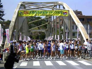 start-10km