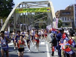 start-5km